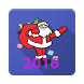 Crazy Flapping Santa Claus by BLK Inc
