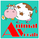 Animal Vocabulary for Kids by ESC AppDev.