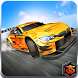 Speed Car Racing & Drift Simulator 3D: City Driver by JS Productions