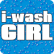iWash Girl Pro by mobi4friends GmbH