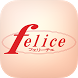felice by GMO Digitallab, Inc.