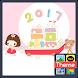 노랑박스 단바리 새해 카톡 테마 by iConnect