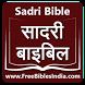 Sadri Bible by Internet Publishing Service