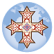 St Mark Coptic Orthodox Church by Servant of Christ