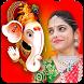 Lord Ganesha Photo Frame by Secure Devloper