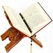 Al Quran English by BOYGAME