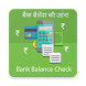 Bank Balance Check by apps.studio
