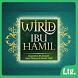 Wirid Bagi Ibu Hamil by Berkah Ltg