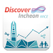 Incheon MICE by Guidebook Inc