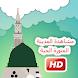 مشاهدة المدينة المنورة الحية by 100 Islamic Apps