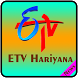 ETV Haryana News by EducationPoint
