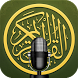 اذاعة القرآن Quran Radio by GTuner