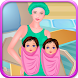 Mother gives birth twins by RoyalGames