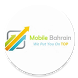 Mobile Bahrain SEO by APPSCCO