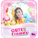 Cute Pictures Custom Frames by BeSmile