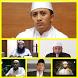Kumpulan Ceramah Agama Terbaru by Goodapps Project
