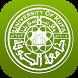 جامعة الكوفة by MaramHost