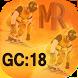 Ghost Copy 18 (GC:18) - for Ski Challenge Mobile