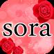 sora 公式アプリ by イーモット開発
