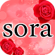 sora 公式アプリ