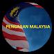 e-Pengajian Malaysia by Wantar Education