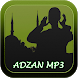 Azan & Iqamah Mp3 by AD Apps