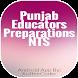 Punjab Educators - NTS Guide by Bhittani Applications
