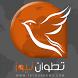 Tetouan News by Hanine Issam