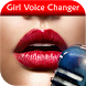 Voice Changer HD with Effects by Creative Thinkers