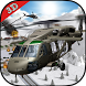 Stealth Helicopter War 2016 by Great Games Studio