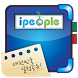 IPeople Smart Planner by VisionIC