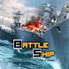 Battleship - Math Game (Free) by Ludics