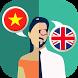 Vietnamese-English Translator by Klays-Development