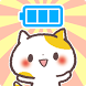 Kansai Cats Collection Gacha by peso.apps.pub.arts