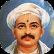 Tukaram Maharaj by Vaibhav Mahajan