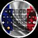 French Keyboard - Emoji by Emoji Theme Keyboard
