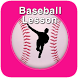 Baseball Master - Video Lesson by Luciper
