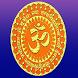 JRC Mata Mahakali Mandir by Deni Kumar