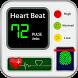 Heart Beat Checker Prank 2017 by SoftScanner