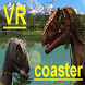 Dinosaur Roller Coaster VR by OculuSoft