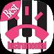 Instrumental Ringtones by Dev 69 Studio