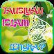 Tausiyah Islam by Build Studio+
