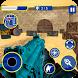 Sharpshooter Battle 3d: FPS Shooting Game