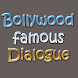 Bollywood Dialogues Status by Find Job Alert