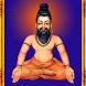 Agathiyar Arudam by BALAJI APPS