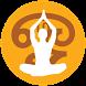 Hindu All God Mantras in Tamil by Sudhakar Kanakaraj