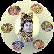Krishna Leela by Wizitech