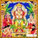 Satyanarayana Vratam by RAMANA RAO P. R.