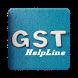 GST - Helpline (हिन्दी में)