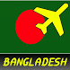 Bangladesh Travel by Travel to Apps
